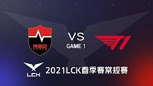 NS vs T1#1-2021LCK春季赛常规赛第六周Day1