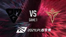 OMG vs V5_1_2021LPL春季赛常规赛