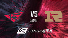 RW vs RNG_1_2021LPL春季赛常规赛