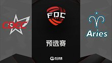 CDEC vs Aster.A FDC-S3 预选赛 - 3