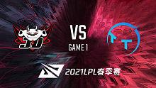 JDG vs TT_1_2021LPL春季赛常规赛