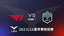 T1 vs DK#1-2021LCK春季赛常规赛第六周Day3
