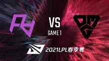 RA vs OMG_1_2021LPL春季赛常规赛