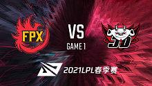 FPX vs JDG_1_2021LPL春季赛常规赛