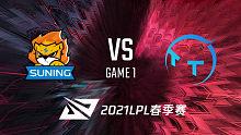 SN vs TT_1_2021LPL春季赛常规赛