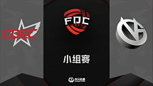 VG vs CDEC 小组赛 - 1