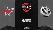 VG vs CDEC 小组赛 - 2