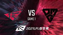 RW vs OMG_1_2021LPL春季赛常规赛