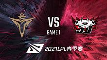 V5 vs JDG_1_2021LPL春季赛常规赛