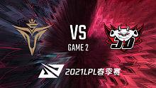 V5 vs JDG_2_2021LPL春季赛常规赛