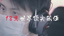 Singapore Major中文宣传片