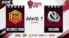 OB.Neon vs VG 小组赛 - 1