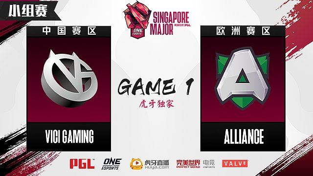 VG vs Alliance 小组赛 - 1