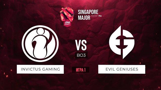 【Astral解说】Singapore Major胜者组 EG vs iG BO3#1