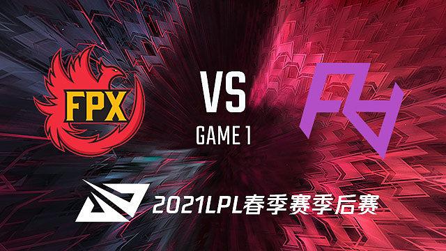 FPX vs RA_1_2021LPL春季赛季后赛