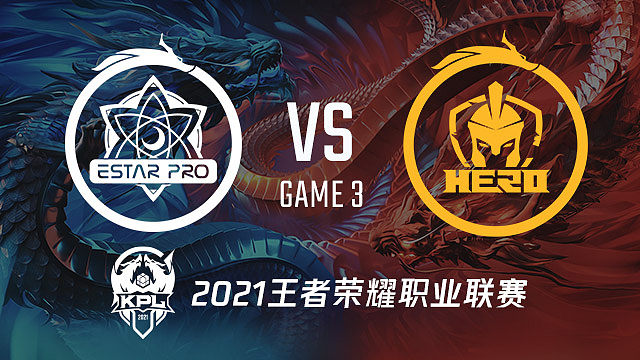 eStar vs Hero-3 KPL春季赛