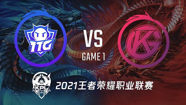 TTG vs GK-1 KPL春季赛