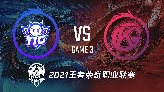 TTG vs GK-3 KPL春季赛