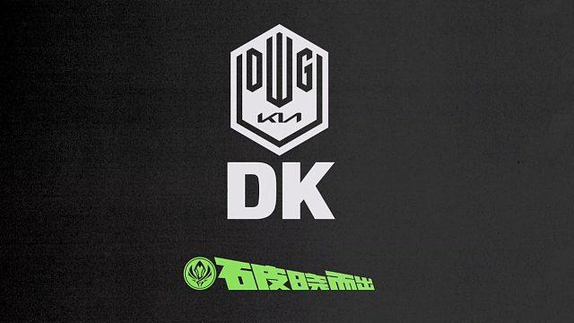 2021季中冠军赛DK战队巡礼