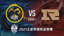 QG vs RNG.M-1 KPL春季赛