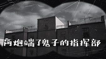 刘水水的51体育篮球51体育篮球51体育篮球直播