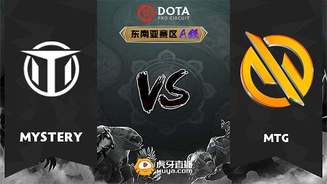 MTG vs Mystery 东南亚A级 - 1