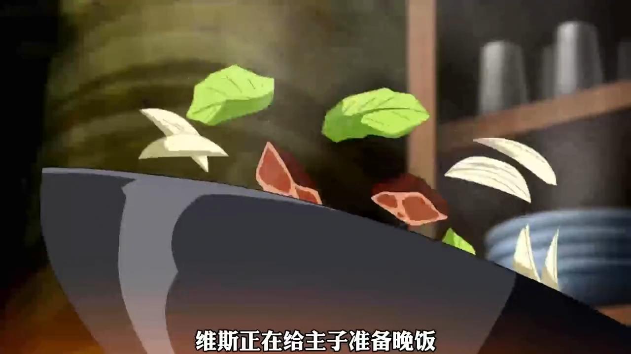 【龙珠超】亚奇洛贝的绝境救场19