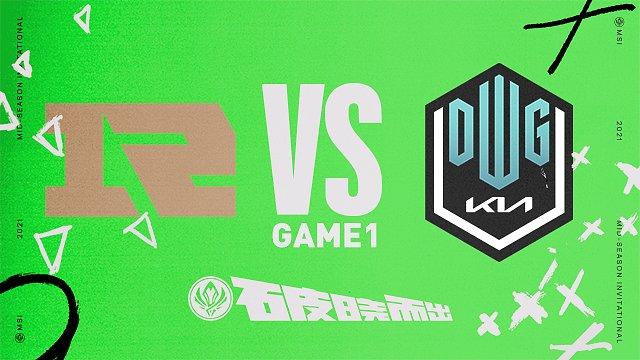 RNG vs DK_对抗赛Day5_2021MSI季中冠军赛