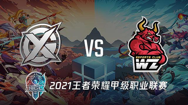 XYG vs 东莞WZ K甲半决赛