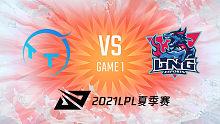 TT vs LNG_1_2021LPL夏季赛常规赛