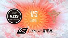 EDG vs V5_1_2021LPL夏季赛常规赛