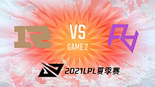 RNG vs RA_2_2021LPL夏季赛常规赛