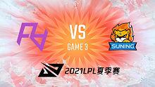 RA vs SN_3_2021LPL夏季赛常规赛